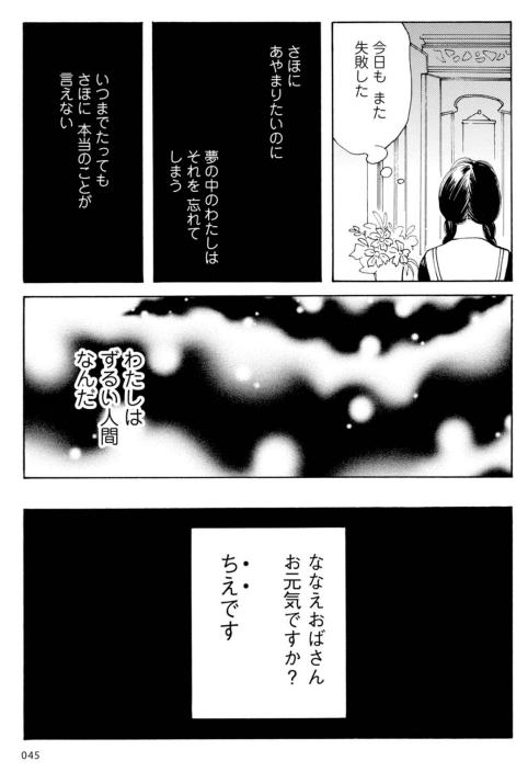 f:id:saito_naname:20180130231745p:image