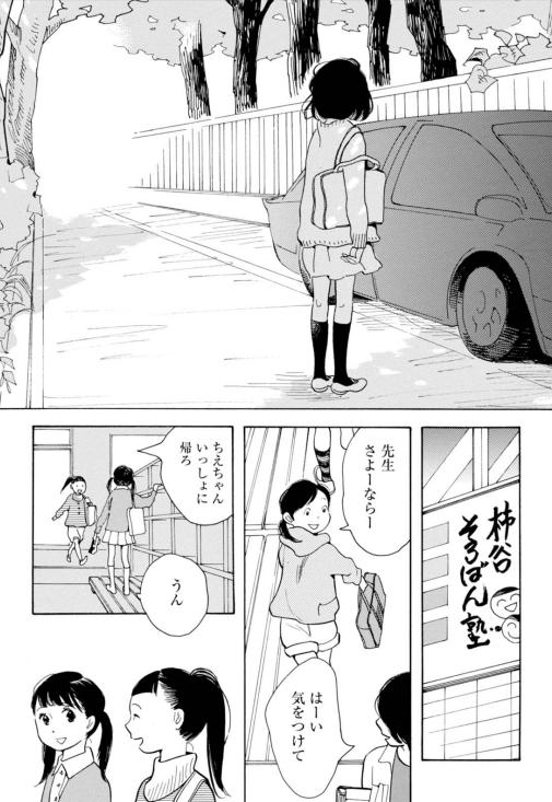 f:id:saito_naname:20180201184103p:image