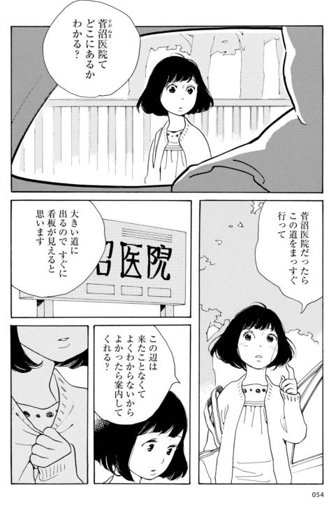 f:id:saito_naname:20180201184106p:image