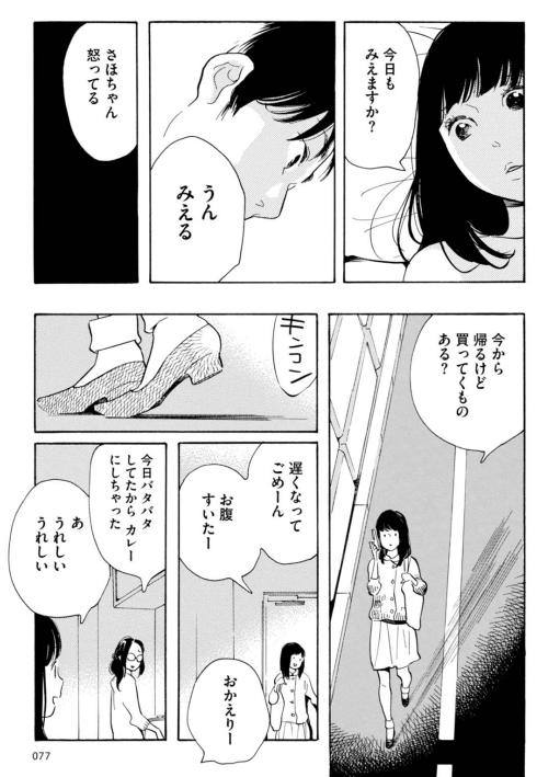 f:id:saito_naname:20180201191930p:image