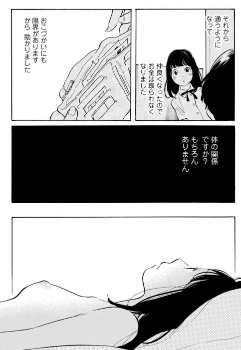 f:id:saito_naname:20180201191933p:image
