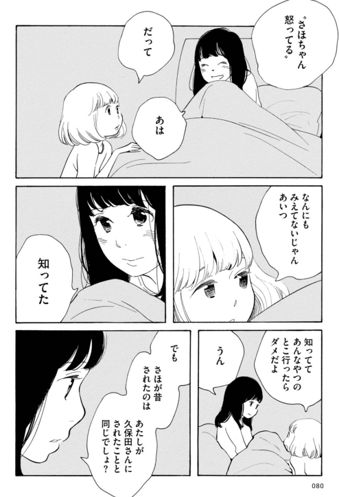 f:id:saito_naname:20180201192357p:image