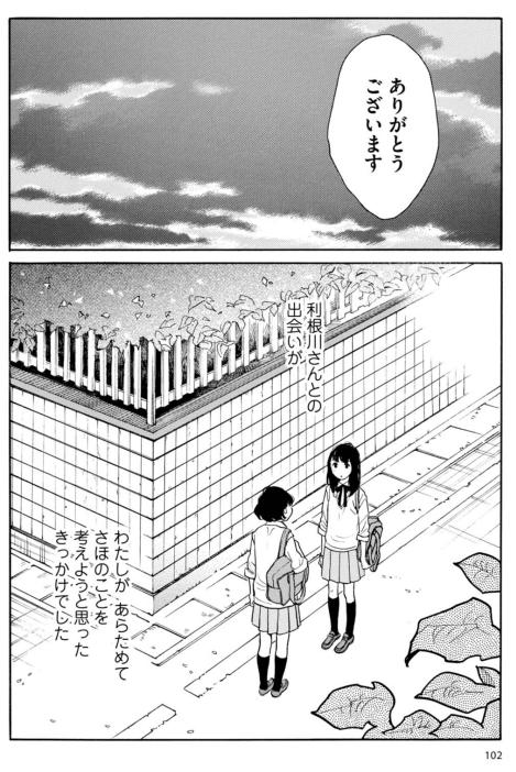 f:id:saito_naname:20180201193826p:image