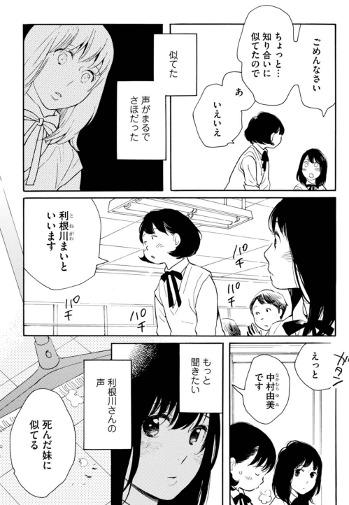 f:id:saito_naname:20180201193834p:image