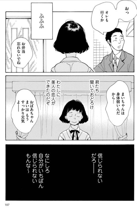 f:id:saito_naname:20180201194745p:image