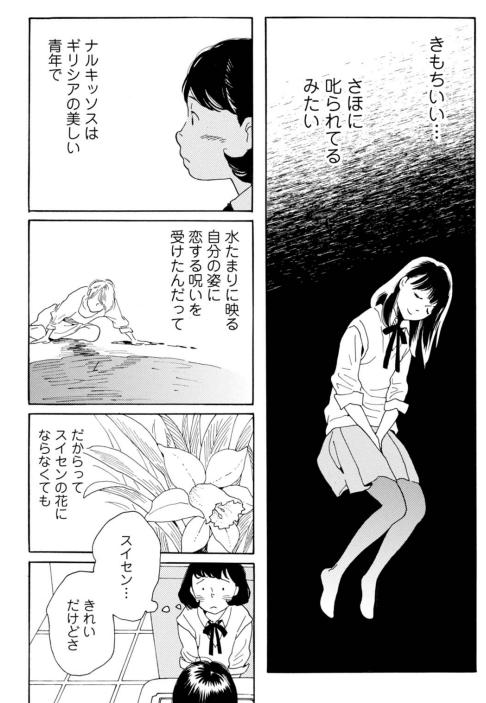 f:id:saito_naname:20180201194952p:image