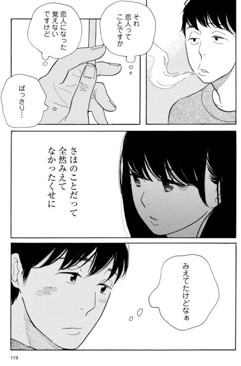 f:id:saito_naname:20180201195018p:image