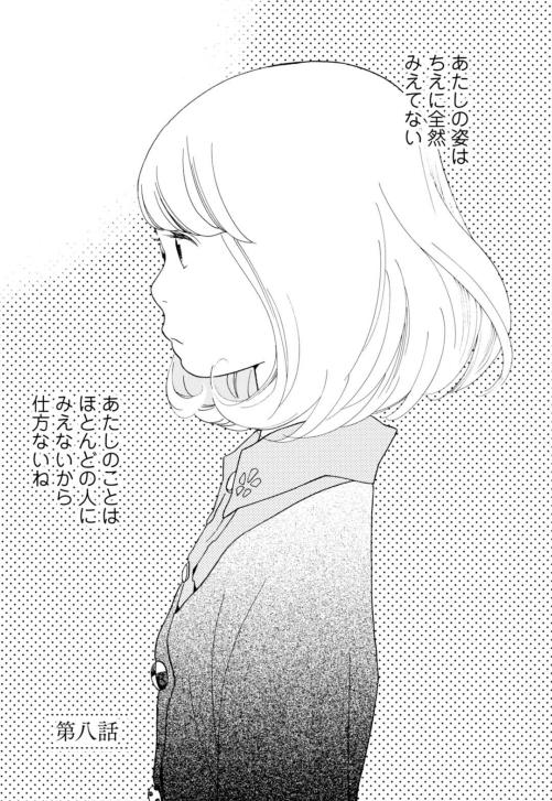 f:id:saito_naname:20180201195823p:image