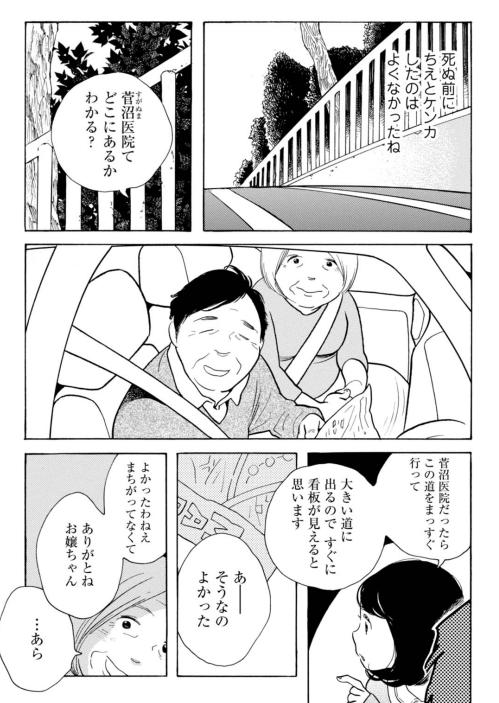 f:id:saito_naname:20180201200448p:image
