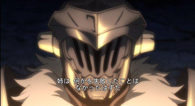 f:id:saito_naname:20191230223617j:plain