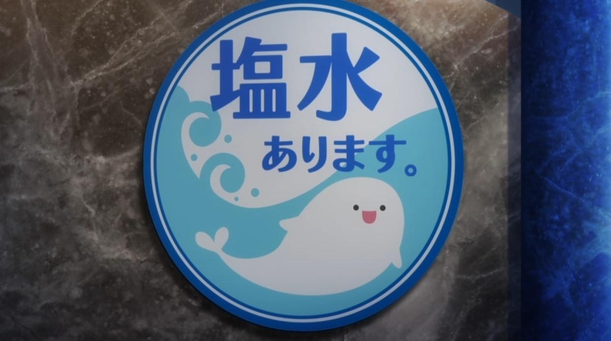 f:id:saito_naname:20200508192219j:plain
