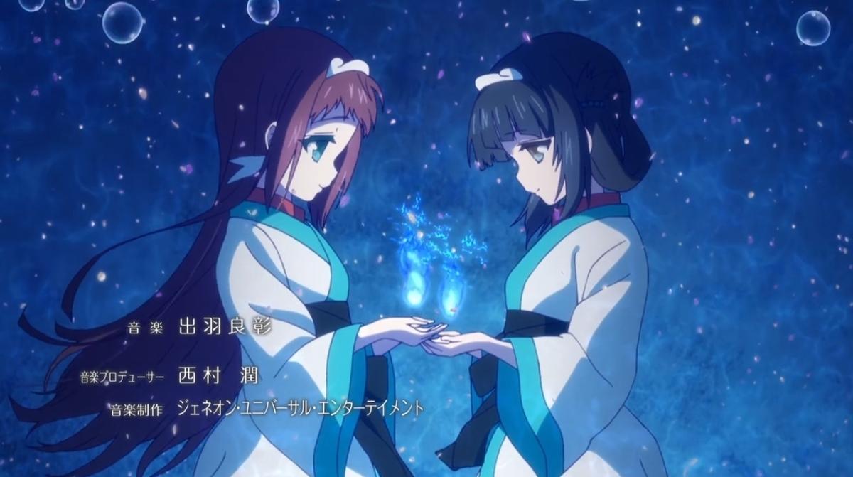 f:id:saito_naname:20200523155919j:plain