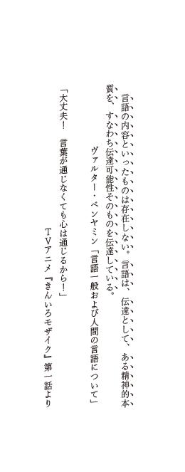 f:id:saito_naname:20200831210157p:plain
