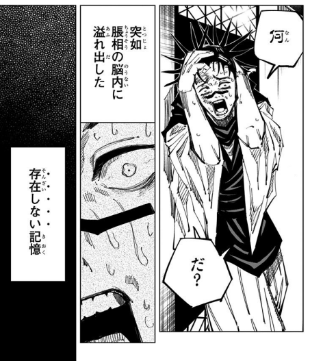 f:id:saito_naname:20201115212145p:plain