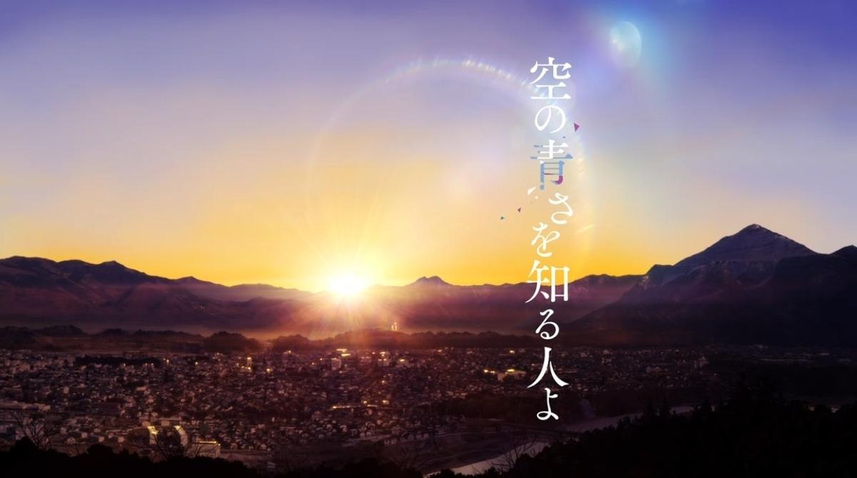 f:id:saito_naname:20210630232706j:plain