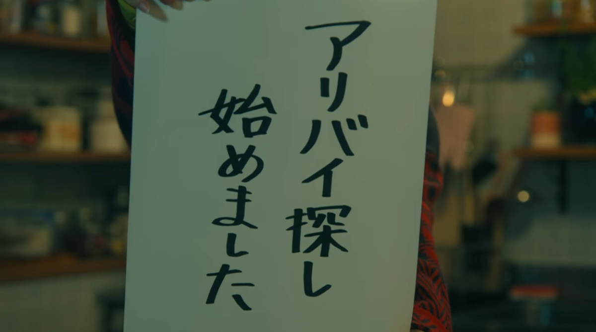 f:id:saito_naname:20210825094328p:plain
