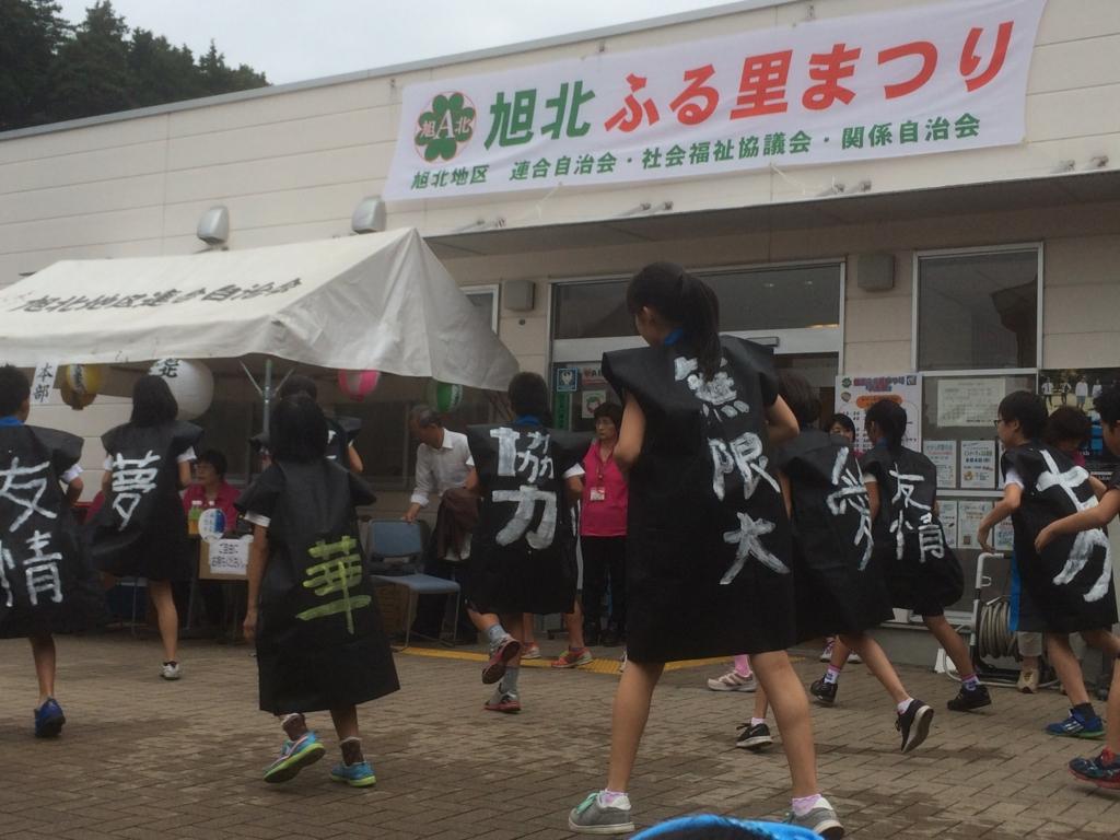 f:id:saitoh_naoki:20160725130650j:plain