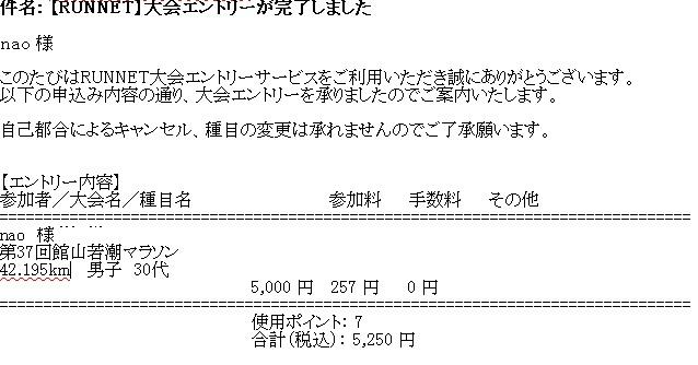 f:id:saitoh_naoki:20160926124928j:plain