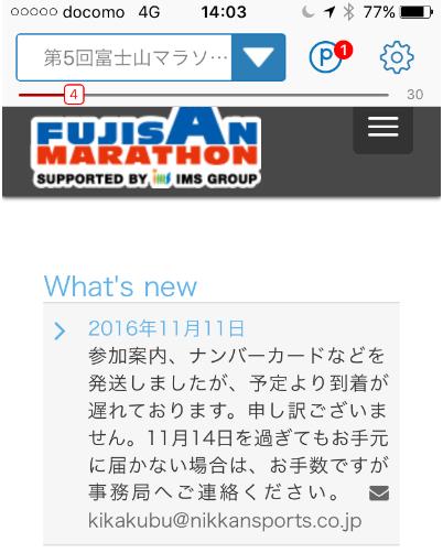 f:id:saitoh_naoki:20161111141835p:plain