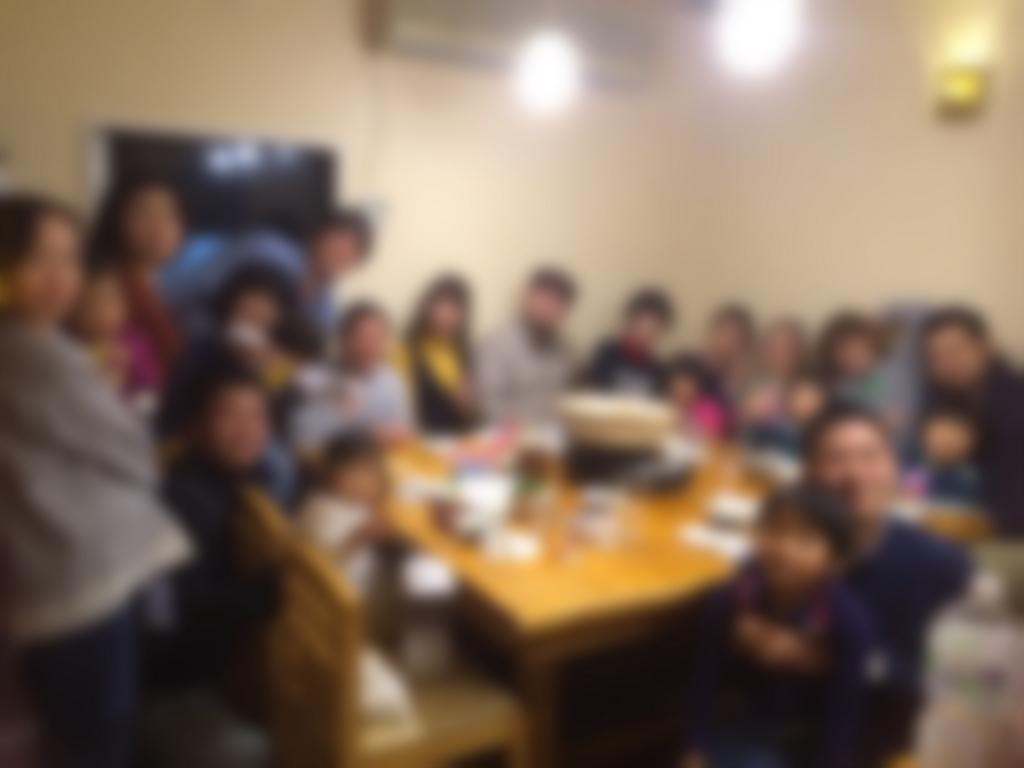 f:id:saitoh_naoki:20161121124717j:plain