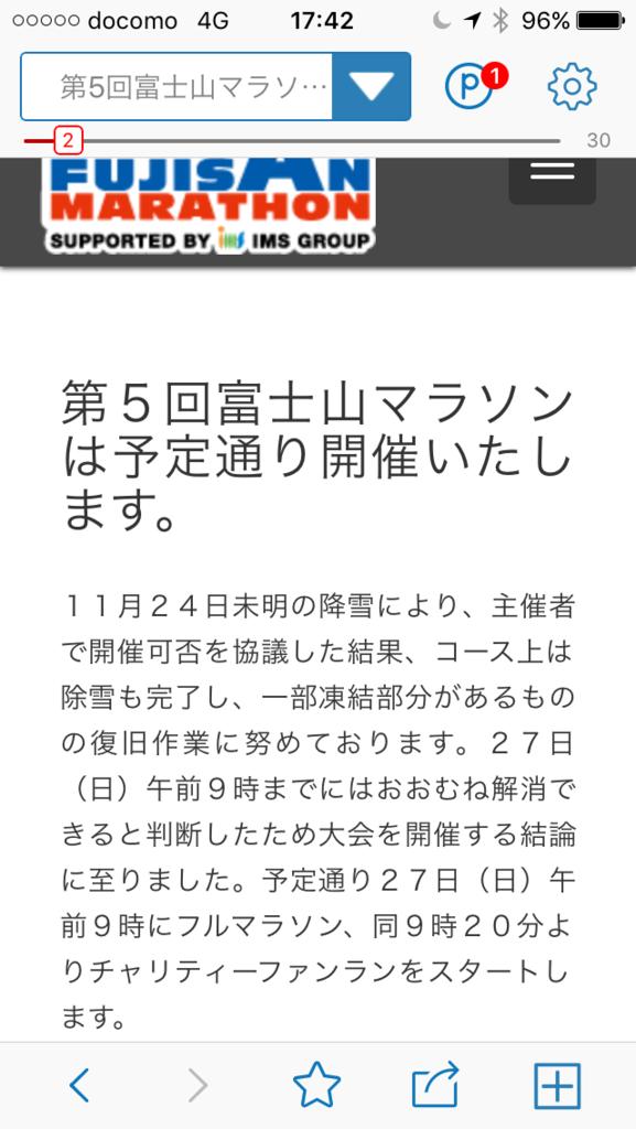 f:id:saitoh_naoki:20161125175528p:plain
