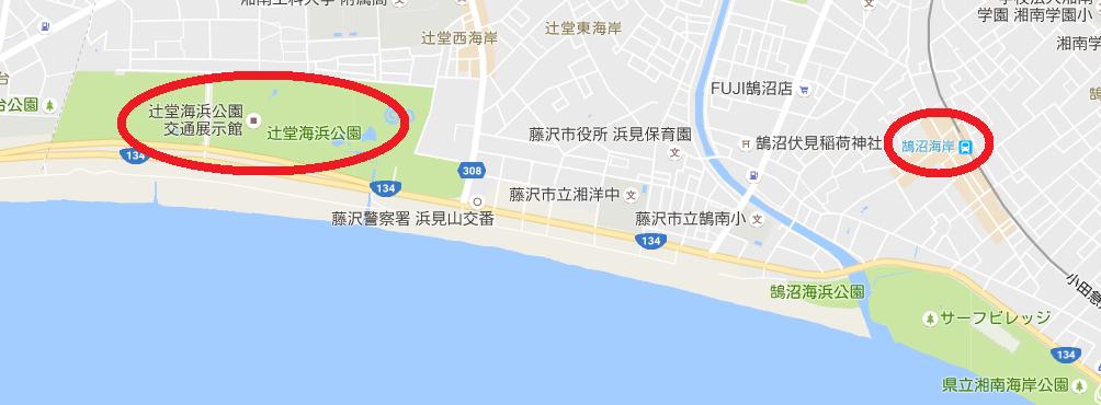 f:id:saitoh_naoki:20161202124750p:plain