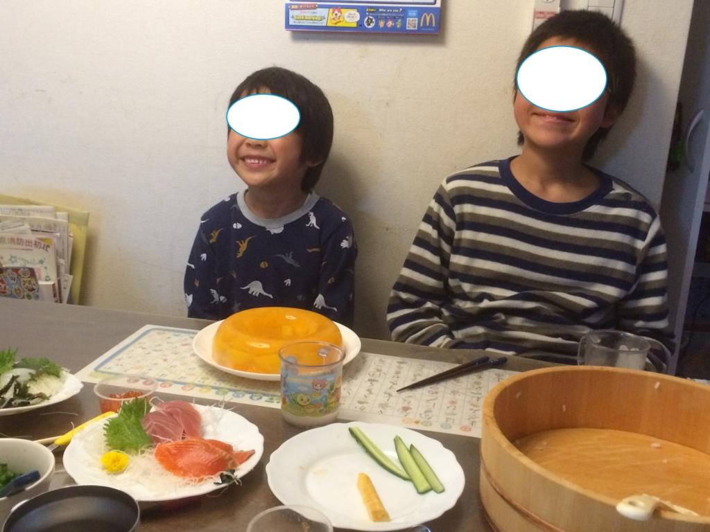 f:id:saitoh_naoki:20161226122111j:plain