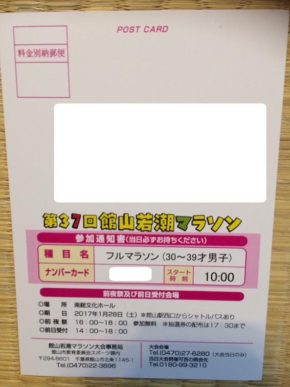 f:id:saitoh_naoki:20170116123117p:plain