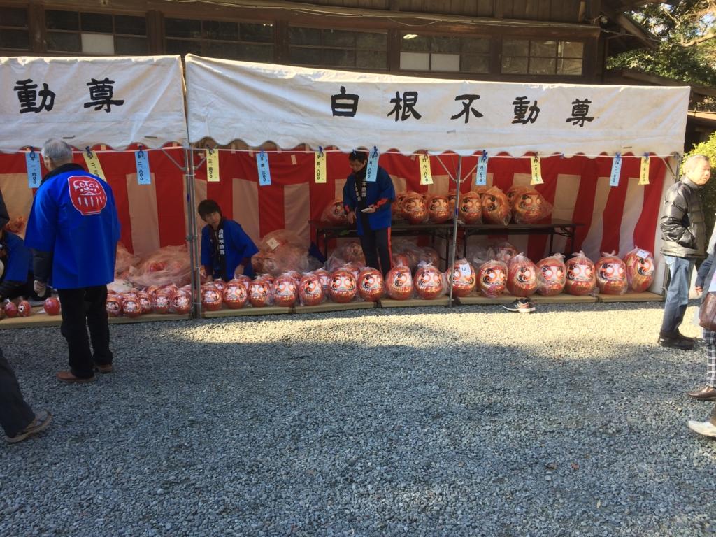 f:id:saitoh_naoki:20170128161816j:plain
