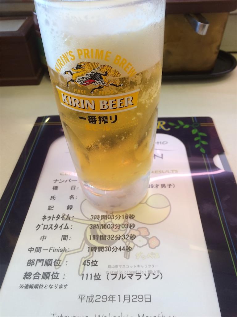 f:id:saitoh_naoki:20170129142013j:image