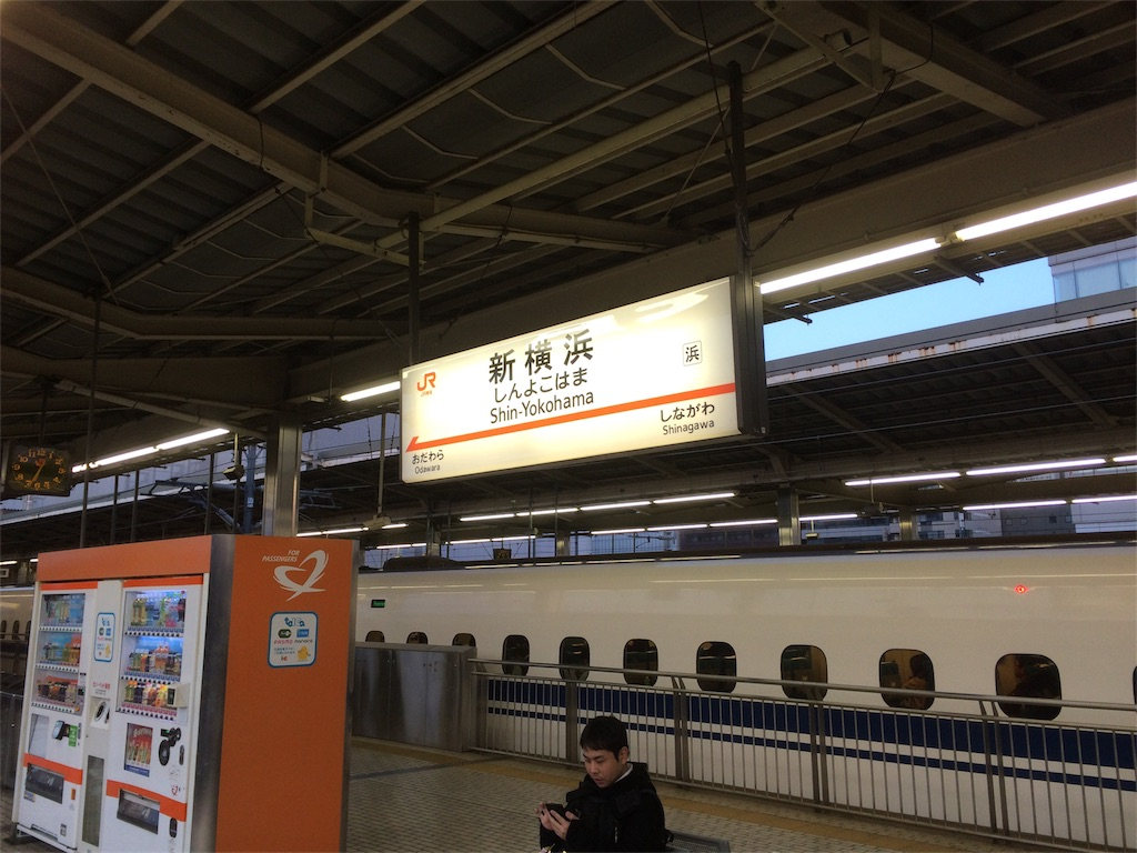 f:id:saitoh_naoki:20170217064419j:image