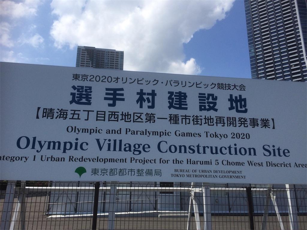 f:id:saitoh_naoki:20170529104642j:image