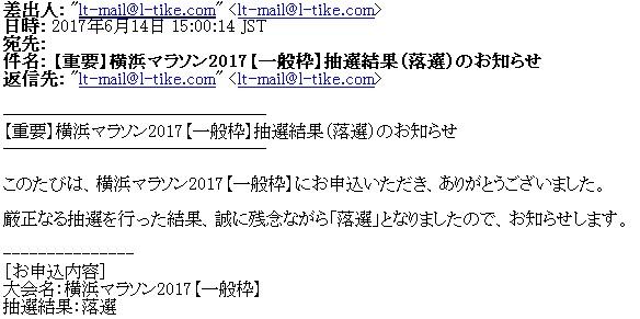 f:id:saitoh_naoki:20170703135707j:plain