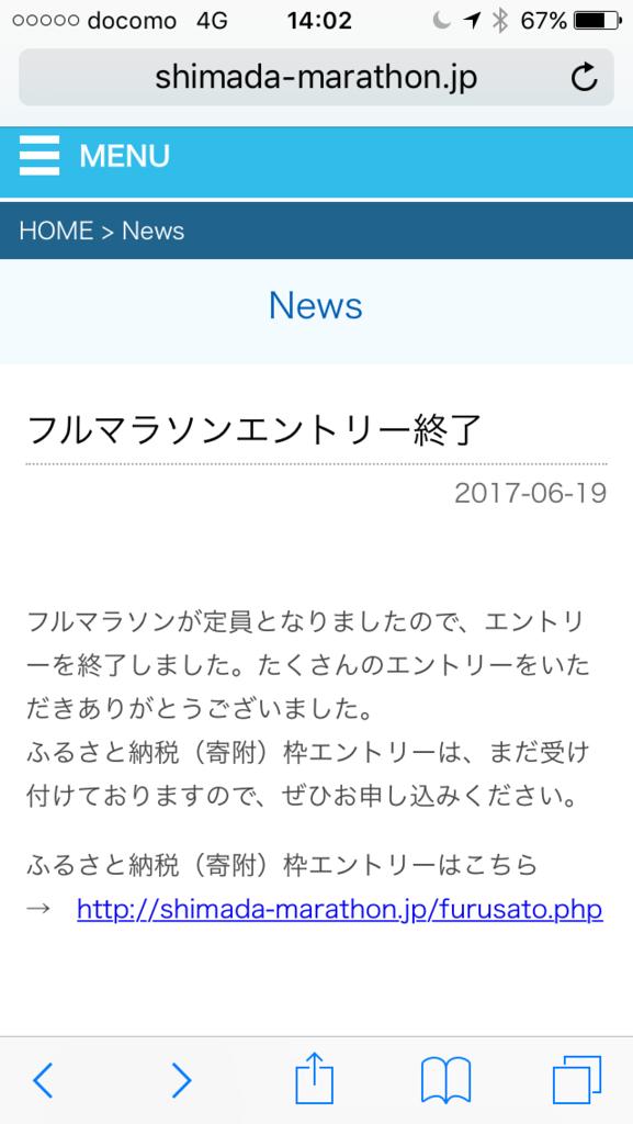 f:id:saitoh_naoki:20170703140652p:plain