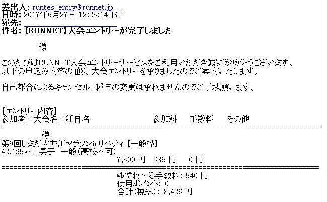 f:id:saitoh_naoki:20170703141323j:plain
