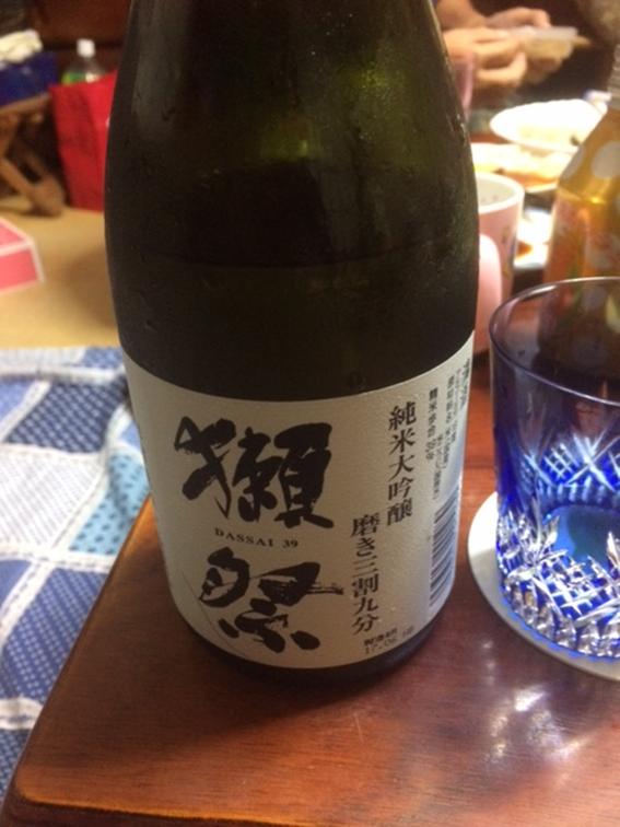 f:id:saitoh_naoki:20170814121040p:plain