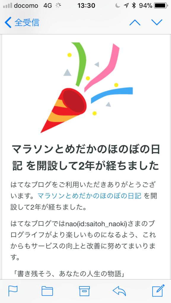 f:id:saitoh_naoki:20171102173958p:plain