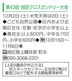 f:id:saitoh_naoki:20171123093305j:plain