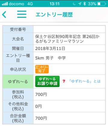 f:id:saitoh_naoki:20171123093419j:plain