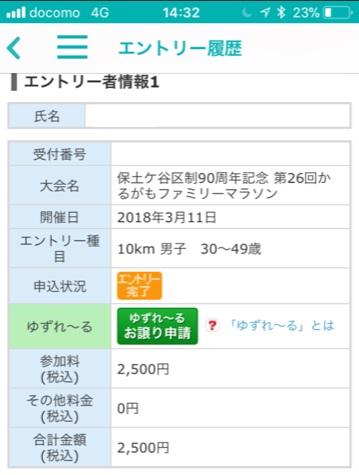 f:id:saitoh_naoki:20171123093444j:plain