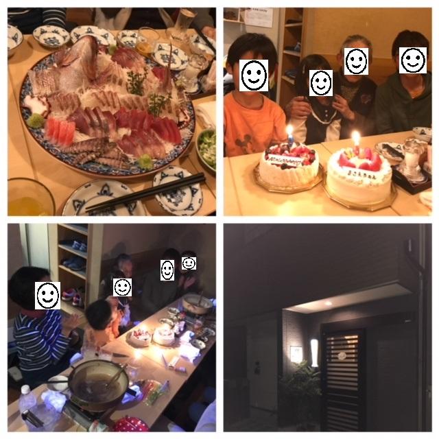 f:id:saitoh_naoki:20171127162046j:plain