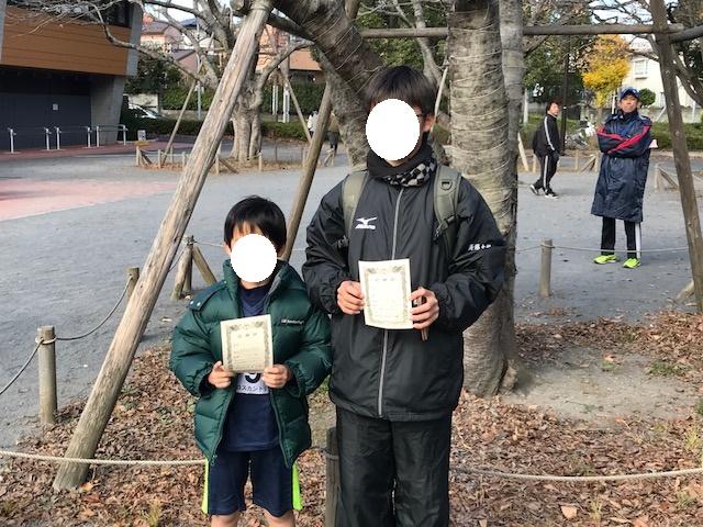 f:id:saitoh_naoki:20171202180951j:plain