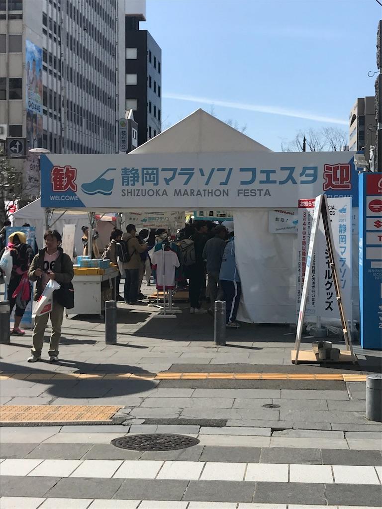 f:id:saitoh_naoki:20180303180559j:image