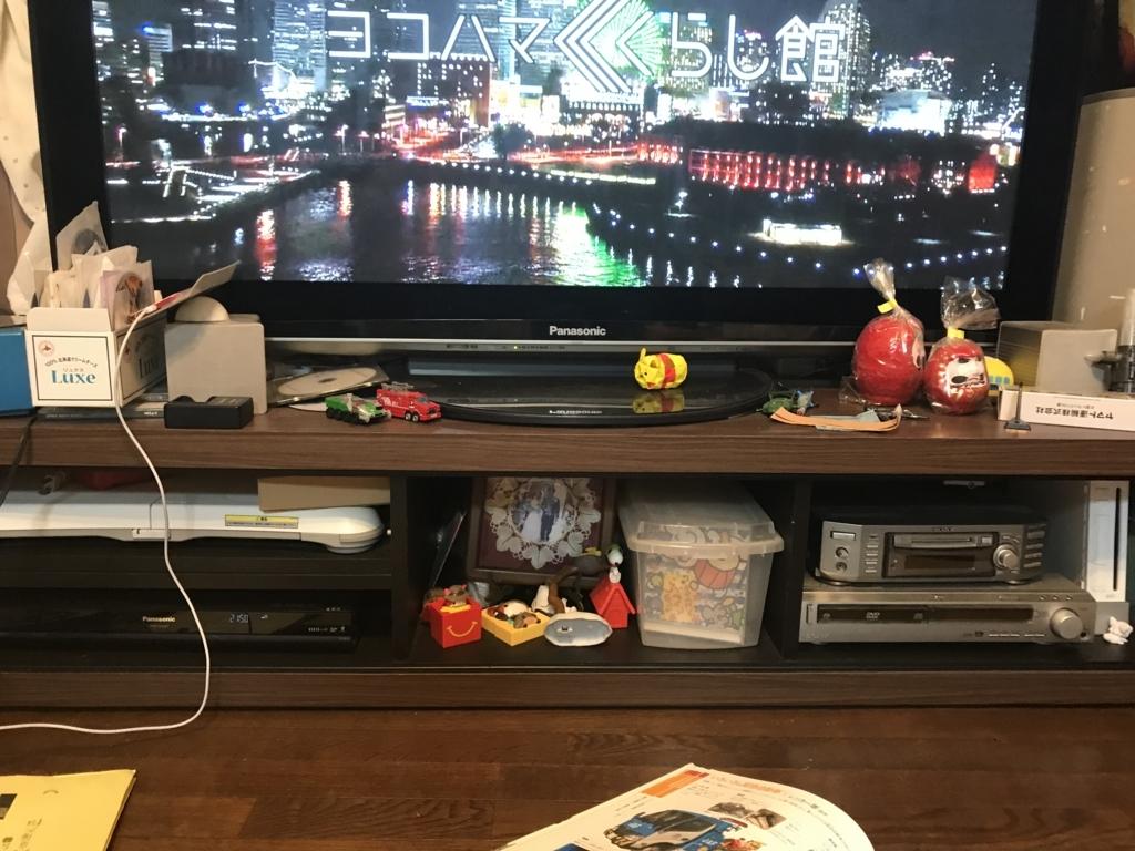 f:id:saitoh_naoki:20180327190110j:plain