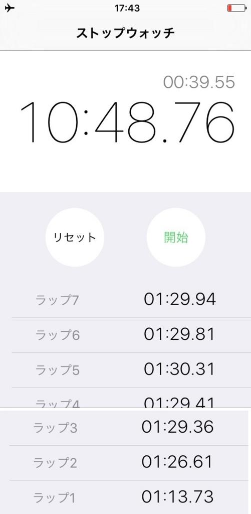 f:id:saitoh_naoki:20180514133822j:plain