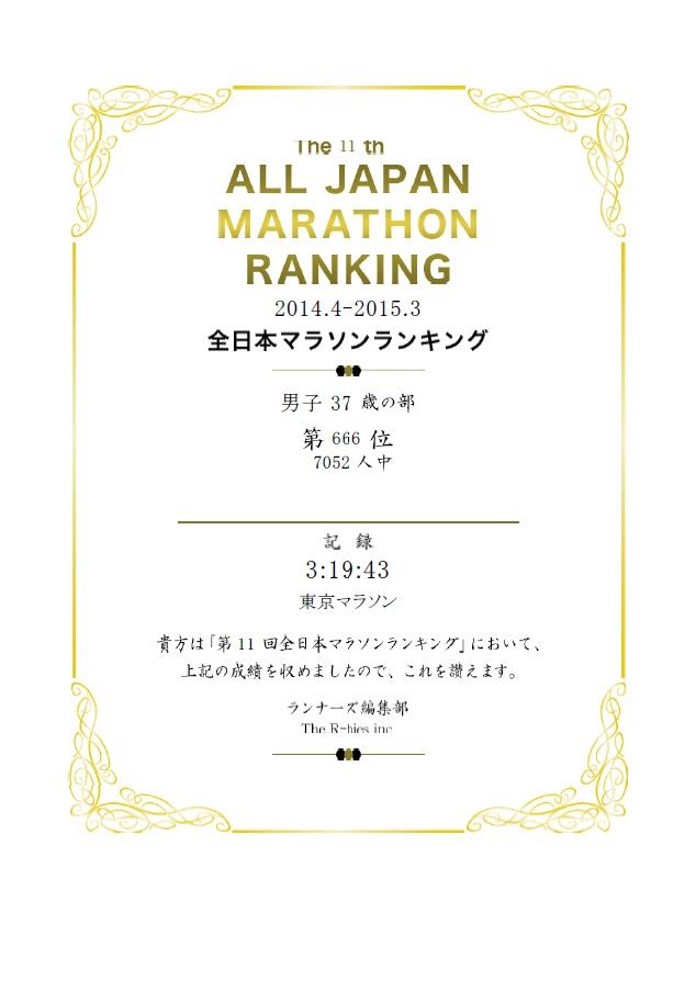 f:id:saitoh_naoki:20180524184753j:plain