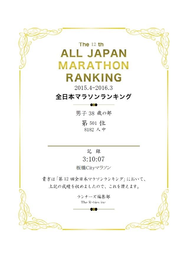 f:id:saitoh_naoki:20180524185410j:plain