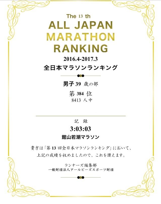 f:id:saitoh_naoki:20180524185459j:plain