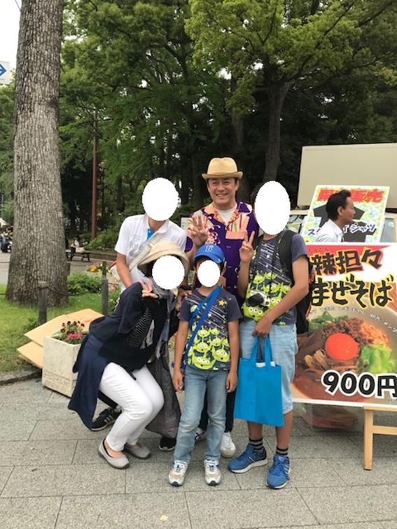 f:id:saitoh_naoki:20180529185104p:plain