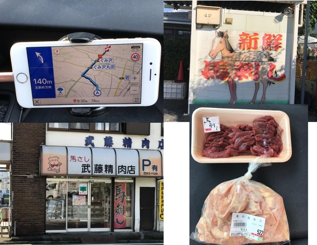 f:id:saitoh_naoki:20180602124232j:plain